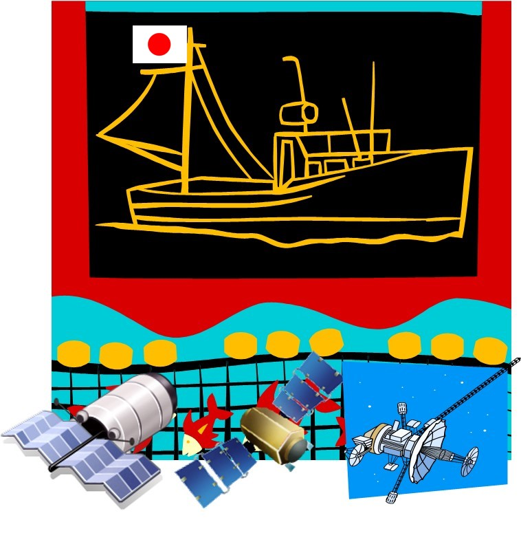 Space Trawler